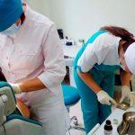 Консультация ортопеда-стоматолога